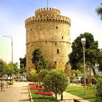 220px-White_Tower_of_Thessaloniki_(2007-06-15)