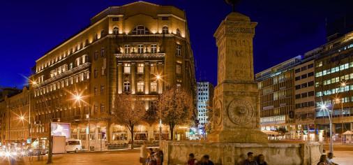 Nova godina u Beogradu i Novom Sadu- 3 dana autobusom