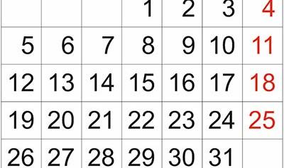 Kalendar jednodnevnih izleta