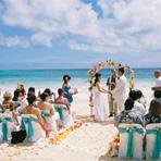 Vjenčanje na Sejšelima – Mahne